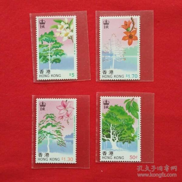 香港邮票HS42香港树木细叶榕树洋紫荆树木棉英雄树荷树收藏珍藏集邮