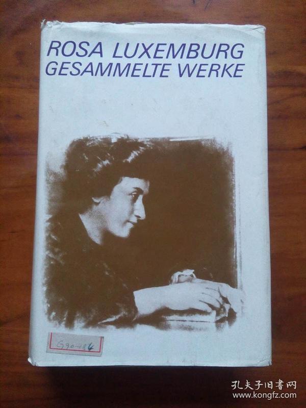 Rosa Luxemburg文集 第五卷gesammelte werke