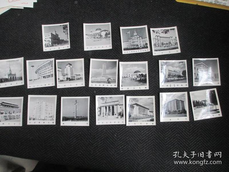 北京老照片(全套十八张)