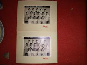 两张相同合售——《上海市第一医学院83届三班挚友留念》——第一医学院后并入复旦大学——照片底板后各写一个人名,其中有著名医学专家、博士生导师。里面有不少是社会精英了。