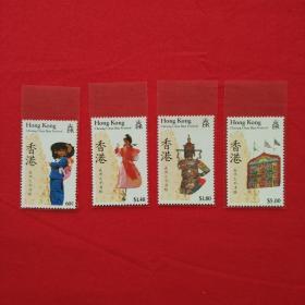 香港邮票HS44长洲太平清醮邮票儿童铁甲渔民牌坊收藏珍藏集邮