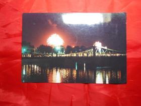 艺术照片:《节日金汤桥——天津夜景之一》