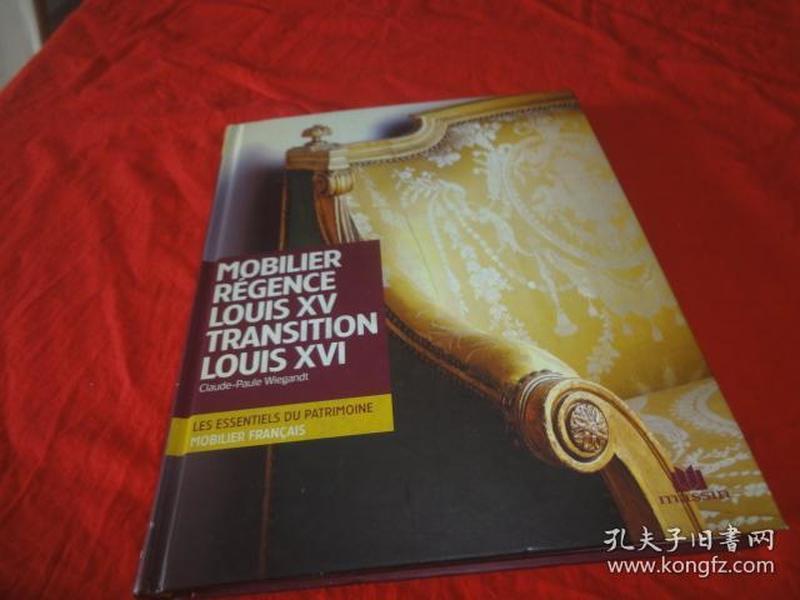 MOBILIER REGENCE LOUIS XV TRANSITION LOUIS XVI