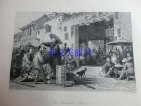 【现货 包邮】《穿街串巷的理发匠》1845年铜/钢版画 托马斯-阿罗姆 (Thomas Allom)作品 尺寸约26.2 × 20.5厘米 出自中华帝国图景(货号18021)