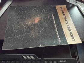 THE PLANETARY REPORT(VOLUME NUMBER 2 MARCH/APRIL 1983,行星报告,英文原版杂志)