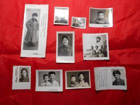 文革照片 10张(毛像、语录、像章、诗词)