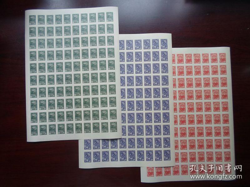 非常稀少 1961年苏联邮票无齿有胶邮票 大版票