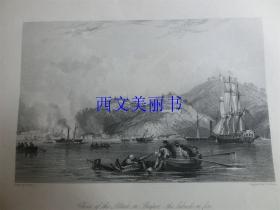 【现货 包邮】《攻打乍浦战事甫停》1845年铜/钢版画 托马斯-阿罗姆 (Thomas Allom)作品 尺寸约26.2 × 20.5厘米 出自中华帝国图景(货号18021)