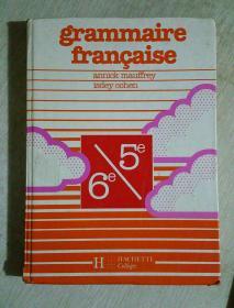 GRAMMAIRE FRANCAISE  可能是法语语法书  以照片为准!