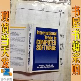 International Trade in COMPUTER SOFTWARE   计算机软件国际贸易