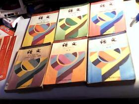 九年义务教育三年制初级中学教科书 语文(1.2.3.4.5.6册)【共6本合售】