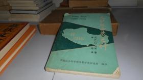 无护照西藏之行