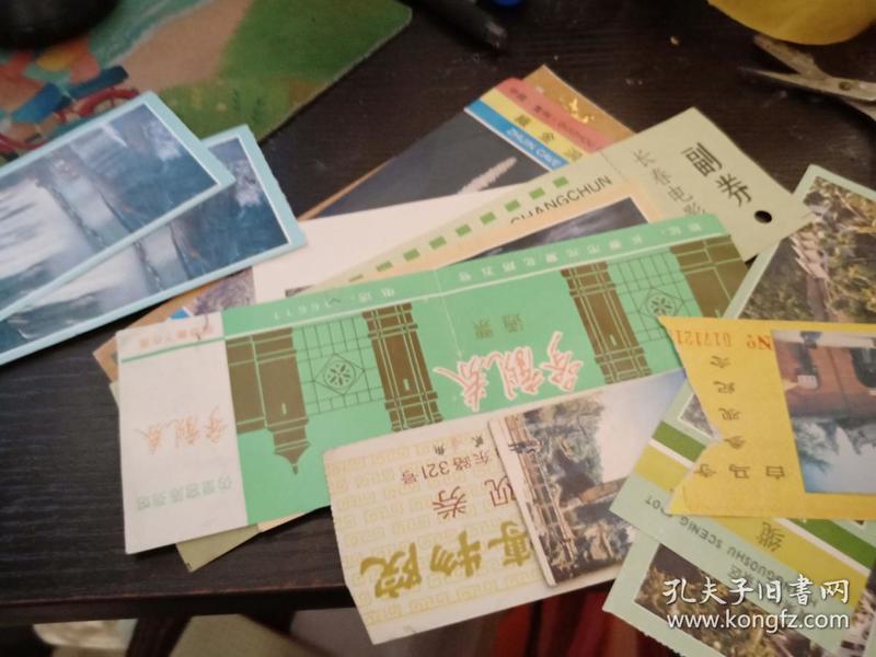 门票【黄果树水帘洞,昆明西山,贵州卷曲石,长春电影城等大小不等16张】