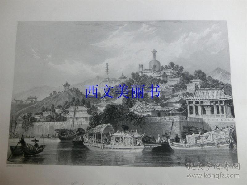 【现货 包邮】《北京,皇宫后花园》1845年铜/钢版画 托马斯-阿罗姆 (Thomas Allom)作品 尺寸约26.2 × 20.5厘米 出自中华帝国图景(货号18021)