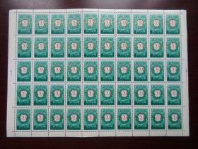 苏联邮票1984年莫斯科城有线广播网50周年 大版票
