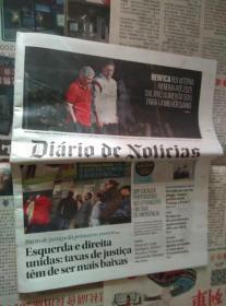DIARIO DE NOTICIAS 葡萄牙新闻日报 2017/01/25 外文原版报纸学习资料