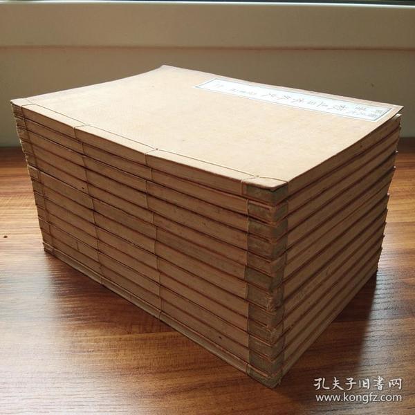 和刻本 《校正日本外史》 12册22卷全   1900出版   前序后跋  大字品佳  全文汉字 日本著名汉文史书