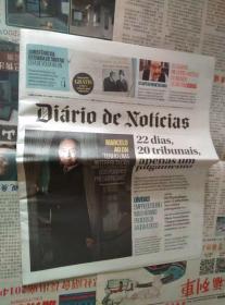 DIARIO DE NOTICIAS 葡萄牙新闻日报 2017/01/24 外文原版报纸学习资料