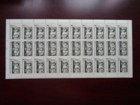 """苏联邮票1969年""""联盟6·7·8""""号宇宙飞船 宇航员 大版票"""