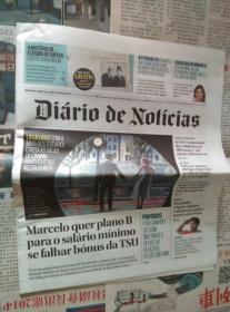 DIARIO DE NOTICIAS 葡萄牙新闻日报 2017/01/23 外文原版报纸学习资料