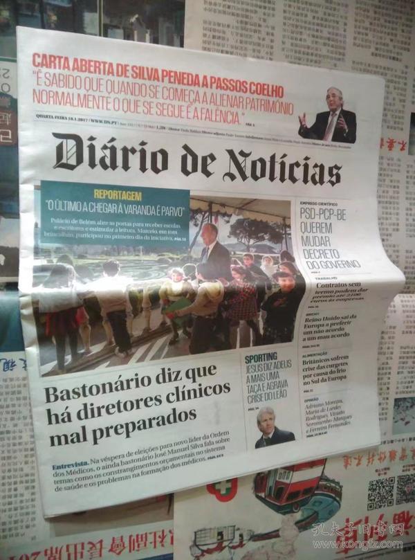 DIARIO DE NOTICIAS 葡萄牙新闻日报 2017/01/18 外文原版报纸学习资料