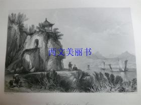【现货 包邮】《澳门,贾梅士岩洞》1845年铜/钢版画 托马斯-阿罗姆 (Thomas Allom)作品 尺寸约26.2 × 20.5厘米 出自中华帝国图景(货号18021)