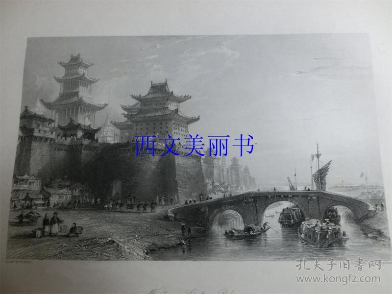 【现货 包邮】《北京西直门》1845年铜/钢版画 托马斯-阿罗姆 (Thomas Allom)作品 尺寸约26.2 × 20.5厘米 出自中华帝国图景(货号18021)