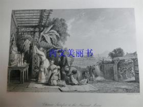 【现货 包邮】《中秋拜月》1845年铜/钢版画 托马斯-阿罗姆 (Thomas Allom)作品 尺寸约26.2 × 20.5厘米 出自中华帝国图景(货号18021)