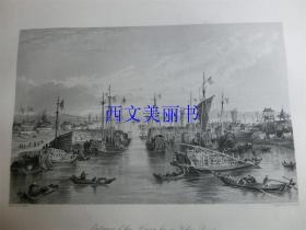 【现货 包邮】《黄河入口》1845年铜/钢版画 托马斯-阿罗姆 (Thomas Allom)作品 尺寸约26.2 × 20.5厘米 出自中华帝国图景(货号18021)