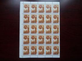 苏联邮票 1986年希奥利艾建城750周年25连 半版