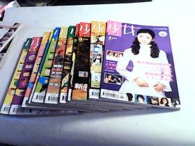 少女 2003年1.2.3.4。5.6.8.9.10.11.12期 共11本合售