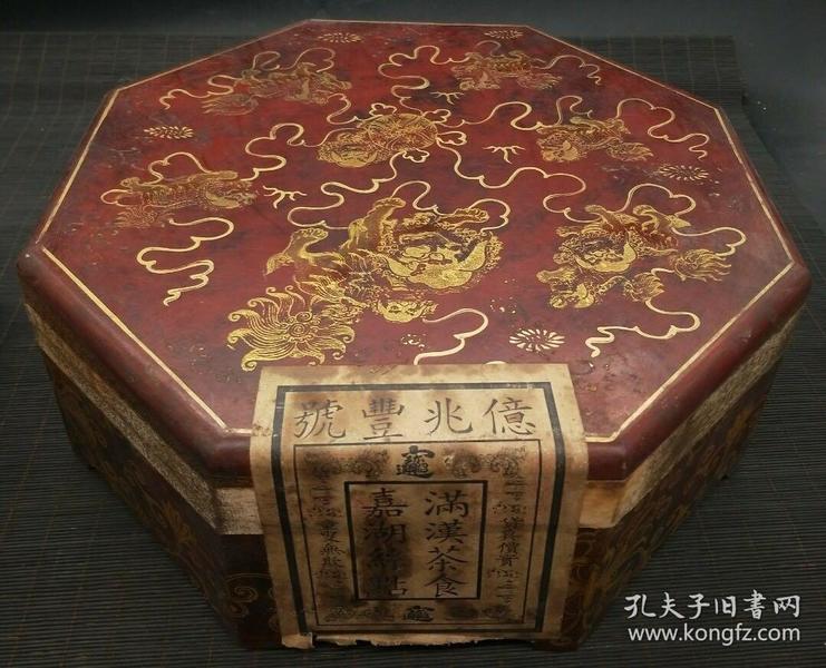 漆器盒内装普洱茶,重量2036g代理转图可以加价,运费自理。