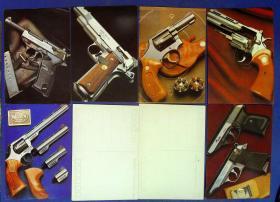 360010209明信片一套8张国外轻武器图集
