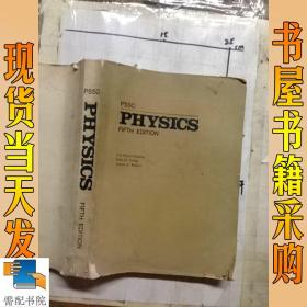 PSSC PHYSICS FIFTH EDITION    (物理学 第五版