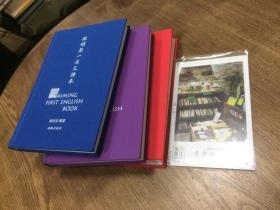 3本合售:开明第一英文读本+开明第二英文读本+开明第三英文读本