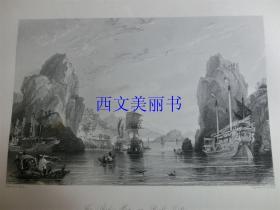 【现货 包邮】《江南省,石门镇》1845年铜/钢版画 托马斯-阿罗姆 (Thomas Allom)作品 尺寸约26.2 × 20.5厘米 出自中华帝国图景(货号18021)