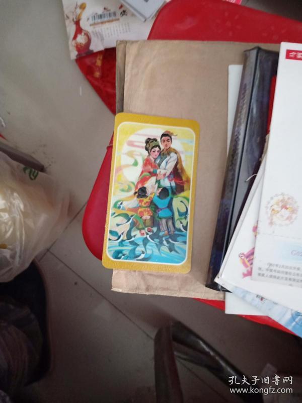 牛郎织女(4)  卡片