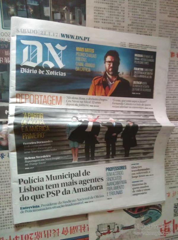 DIARIO DE NOTICIAS 葡萄牙新闻日报 2017/01/21 外文原版报纸学习资料