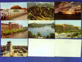 360010212明信片一套10张南京风光
