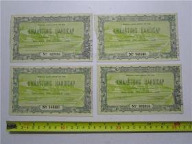 香港赛马会 1950年 秋季大彩票 四张合售 (尺寸;15.5cm*9.1cm)