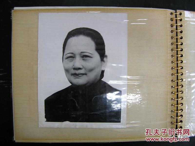 国母宋庆龄逝世大幅照片集,珍贵影集,不可多得··。。。。。。。。。。。。。,。。。。。。。。。。。。。。。。。。。。。。。。。。,。。。。。。。