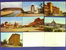 360010213明信片一套10张北京建筑