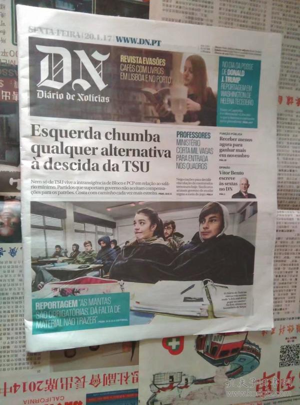 DIARIO DE NOTICIAS 葡萄牙新闻日报 2017/01/20 外文原版报纸学习资料