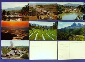 360010214明信片一套10张韶山1971第一版