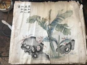 清代木刻套印版画十大张