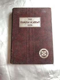 1936年  上海滬江附中年刊( 厚冊)