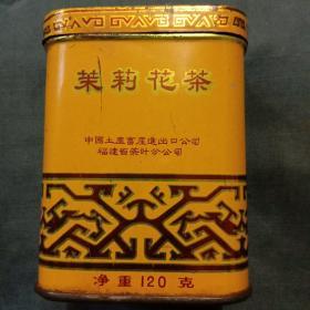 茉莉花茶老茶叶盒【带蒙文】向阳花牌 茶叶罐【箱】