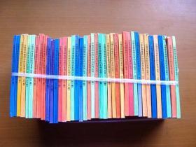 C非常奇葩的七龍珠版本 小悟空和他的伙伴們系列叢書 56本全套之內共有38本不重復打包