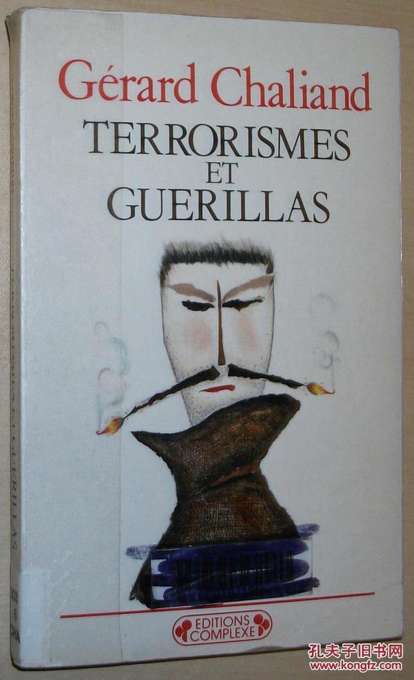 法文原版书 Terrorismes et guérillas : Traité  de Gérard Chaliand  (Auteur)