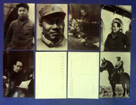360010216明信片一套10张革命领袖在延安